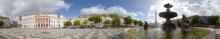 Lissabon: Der Platz Rossio